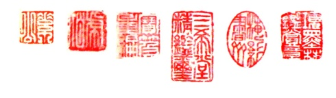 Sanderson's idea for Shai's magic system was inspired by something similar to these Chinese seals.
